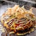 Окономияки - Хиросима стайл (японская здоровая пицца)